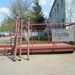 Выносная площадка строительная