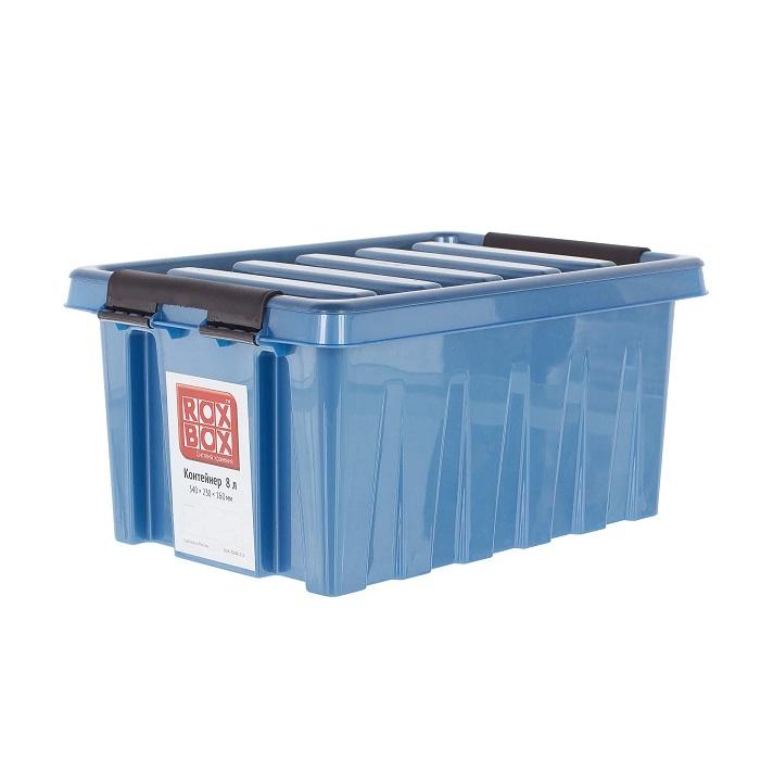 Ящик с крышкой 8 л синий