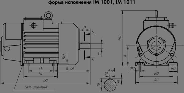 Электродвигатель ДMTH 112-6 У1 IM1001