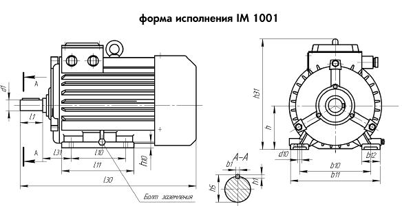 Электродвигатель ДMTF 012-6 У1 IM1001