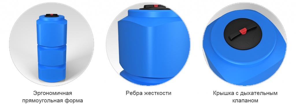 emkost-l-500-5