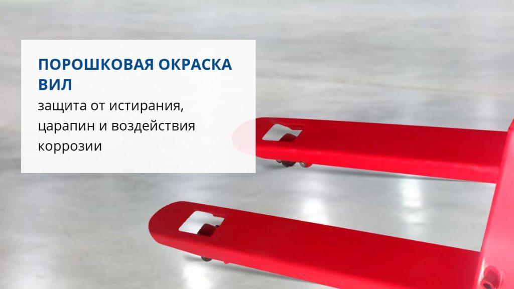 gidravlicheskaya-telezhka-ds-25-6