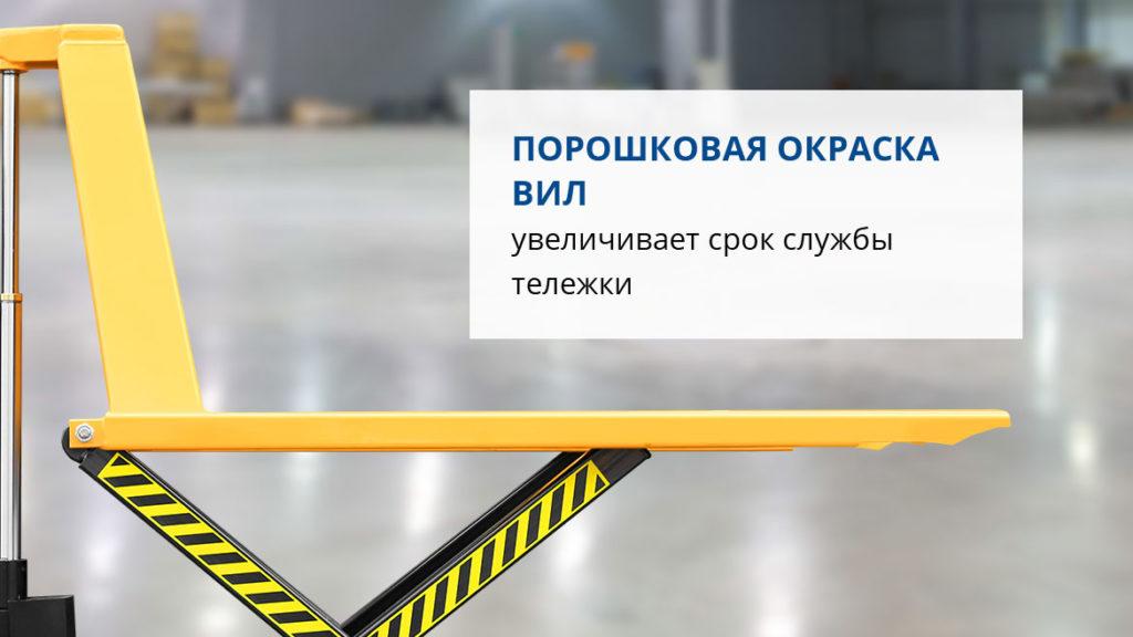 gidravlicheskaya-telezhka-s-podemom-jf-1000 (1)