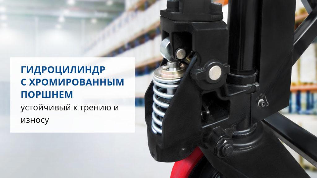 gidravlicheskaya-telezhka-s-podemom-jf-1000 (2)