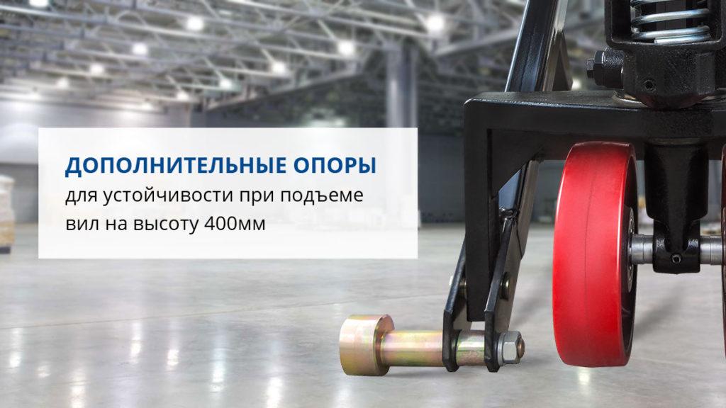 gidravlicheskaya-telezhka-s-podemom-jf-1000 (4)