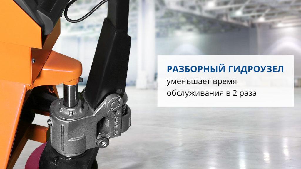 gidravlicheskaya-telezhka-s-vesami-cw-20 (3)
