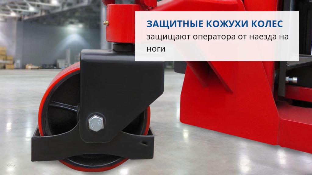ruchnoj-shtabeler-prolift-sdf-1025-3