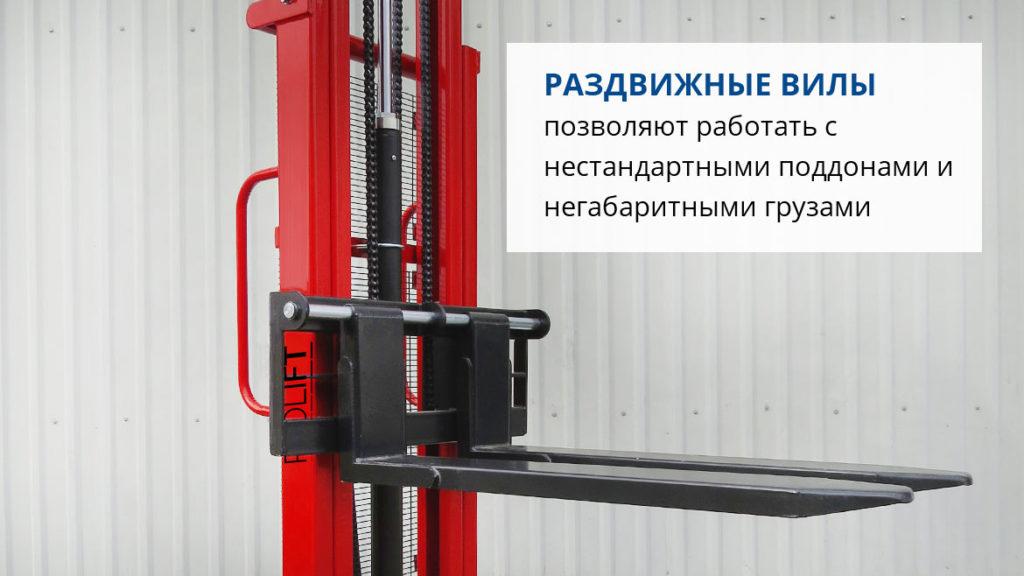 ruchnoj-shtabeler-prolift-sdf-1025-5