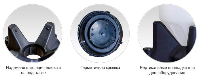 Емкость ЦКТ 35л с подставкой (комплектация стандарт)