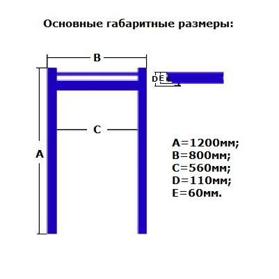 vesy-palletnye-ciklop-azmery