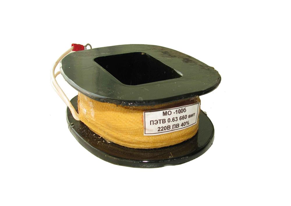 Катушка МО-100 220В ПВ-40%